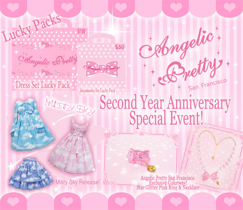 Angelic Pretty 2 Year Anniversary