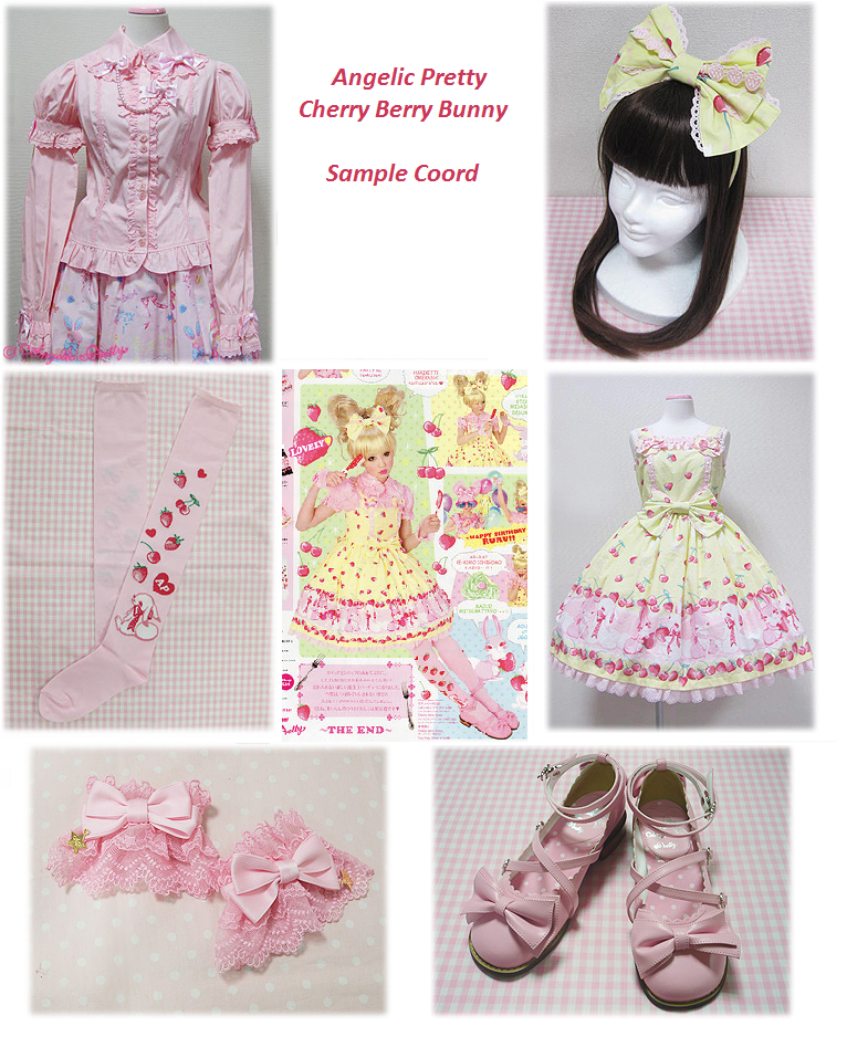 Cherry Berry Bunny Coord