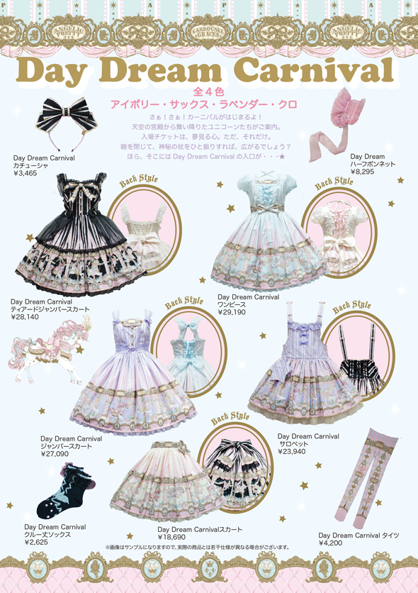 Angelic Pretty Day Dream Carnival