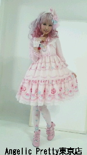 Angelic Pretty Whip Show Case