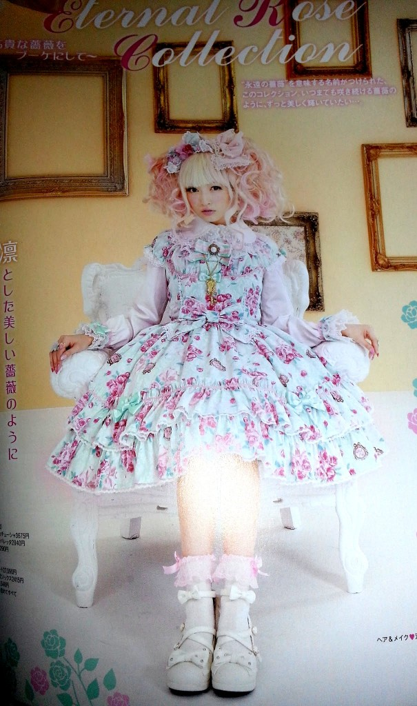 Angelic Pretty Eternal Rose Collection エターナルローズ