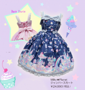 Angelic Pretty Milky Planet Re-release JSK