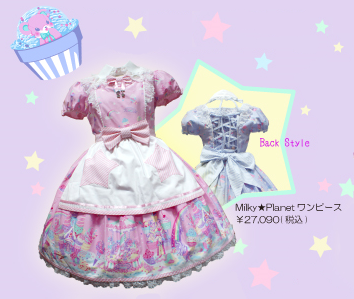Angelic Pretty Milky Planet Re-release OP