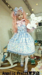 Angelic Pretty Fancy Paper Dolls