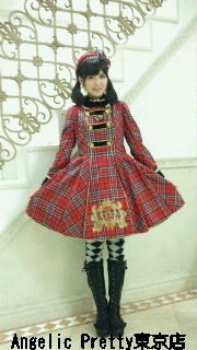 Angelic Pretty Coat of Arms Tartan
