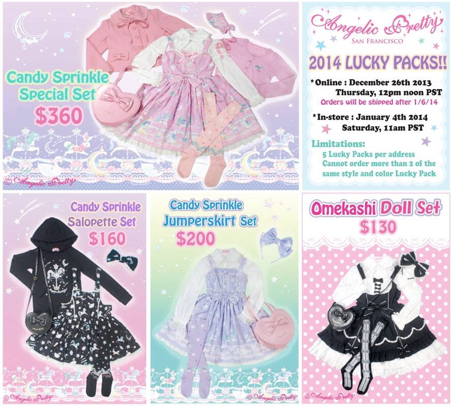 Angelic Pretty USA Lucky Packs