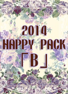 Innocent World Happy Pack B