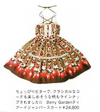 Angelic Pretty Berry Garden Tiered JSK
