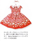 Angelic Pretty Berry Garden Shirring OP