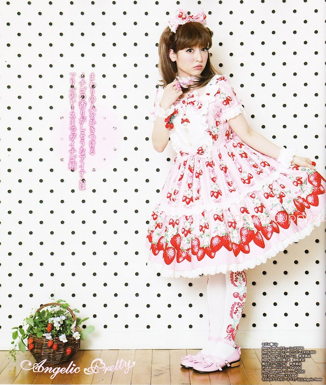 Angelic Pretty Berry Garden OP