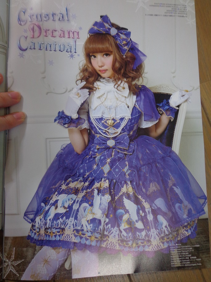 Angelic Pretty Crystal Dream Carnival JSK from Kera
