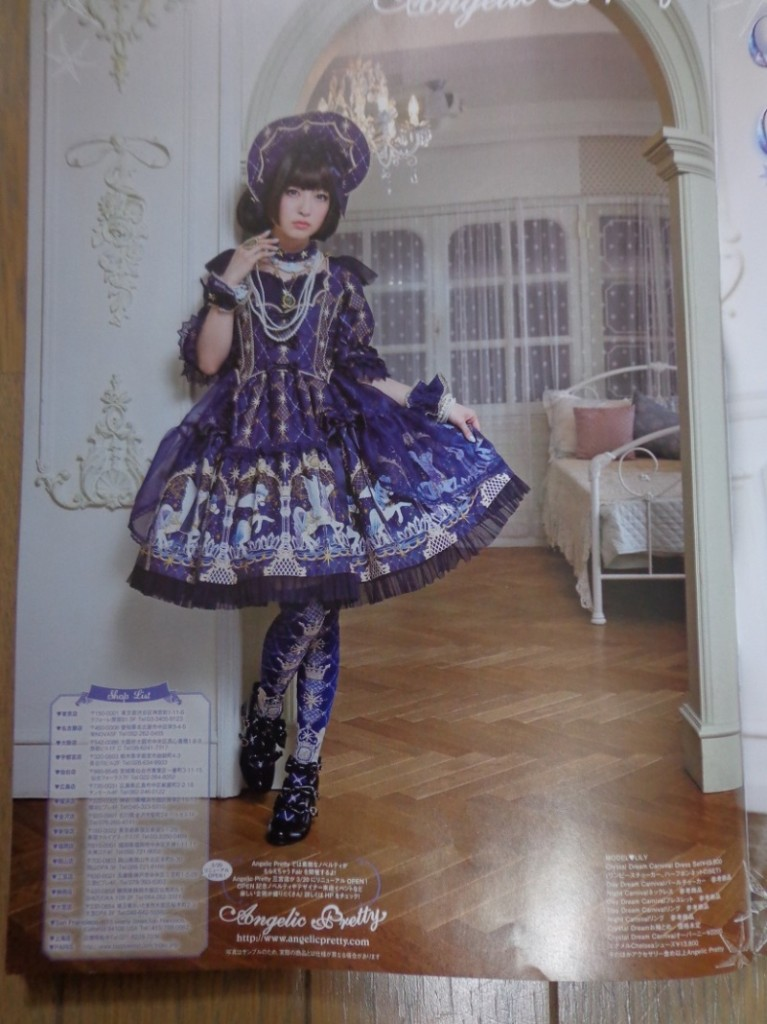 Angelic Pretty Crystal Dream Carnival OP Set from Kera