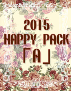 Innocent World Happy Pack Lucky Pack A 2015