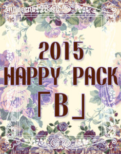 Innocent World Lucky Pack Happy Pack 2015
