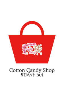 Angelic Pretty Cotton Candy Shop Lucky Pack