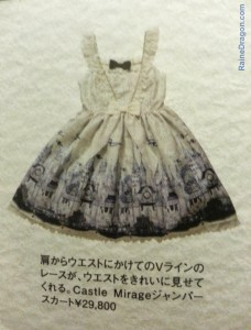 Castle Mirage JSK Angelic Pretty