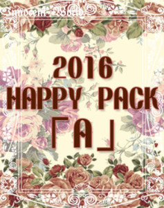 Innocent World Lucky Pack New Year Happy Set A