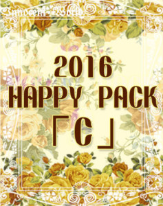 Innocent World Lucky Pack New Year Happy Set C