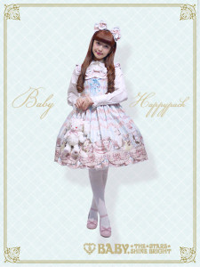 Baby the Stars Shine Bright Lucky Pack もしもしうさぎちゃんの夢見る小部屋柄セット/Hello Dear Bunny's Little Enchanted Room SET
