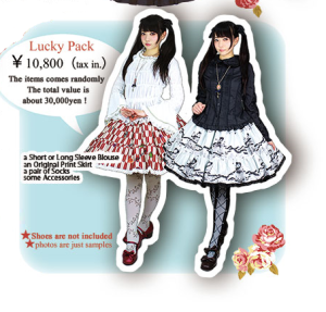 Metamorphose Lucky Pack