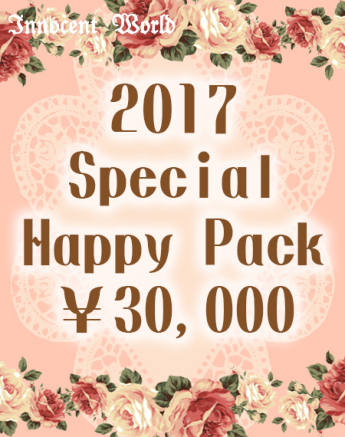 Innocent World Lucky pack 2017 Happy pack