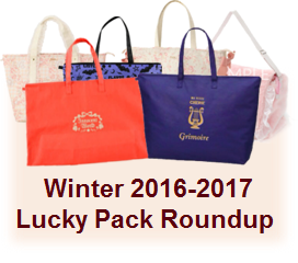 Winter 2016-2017 Lucky Pack Round Up!