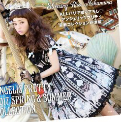 Angelic Pretty In Paris Photo Book & S/S 2017 Sneak Previews