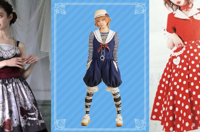 Lolita Blog Carnival : 5 New Releases + My Thoughts on Them
