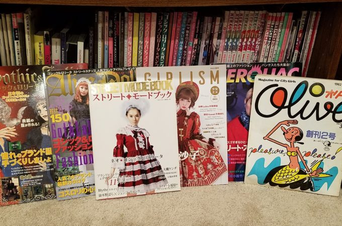 Lolita Blog Carnival : The Importance Of Lolita Fashion Publications & Their Impact