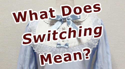 "Honey Cake Switching JSK: What Does ""Switching"" Even Mean?"