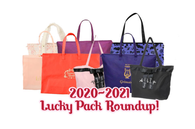 Winter 2020-2021 Lucky Pack Round Up!