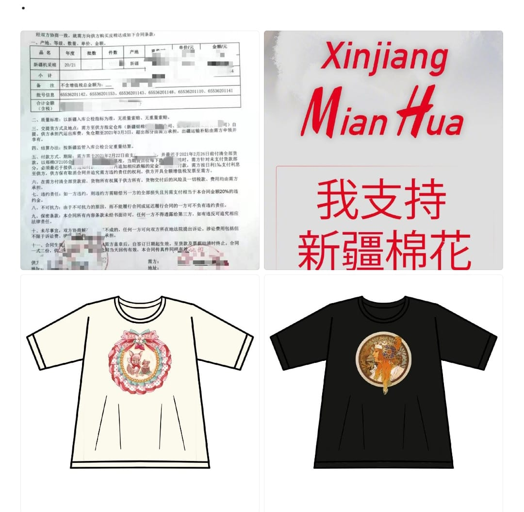 News: Chinese Indie Brands & Xinjiang Cotton